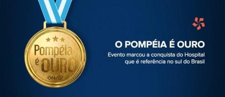 O Pompéia é ouro - Case | Pit Brand Inside