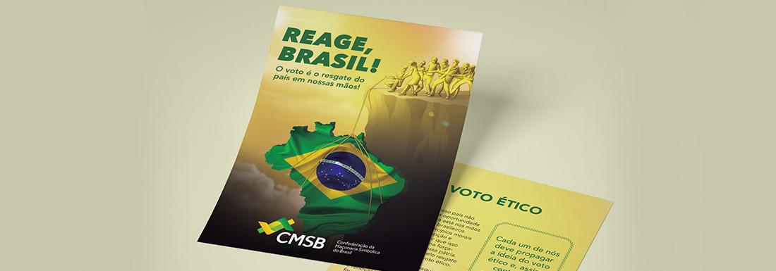 Maçonaria brasileira | Campanha | Pit Brand Inside